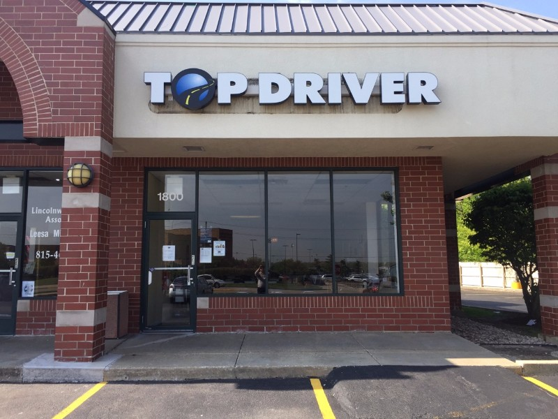 New Lenox, IL Top Driver Location, outside of building
