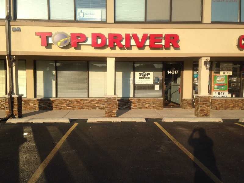 Homer Glen, IL Top Driver Location, outside of building